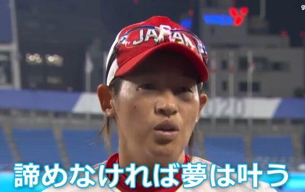 東京オリンピック2021と新型コロナ感染者拡大について