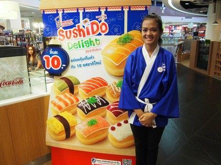 スシドが日本のミスドにやってくる?タイで大人気の寿司ドーナツ