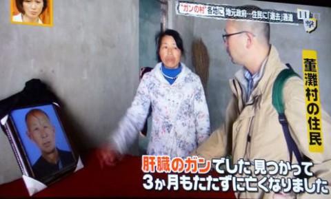 中国がん村画像4