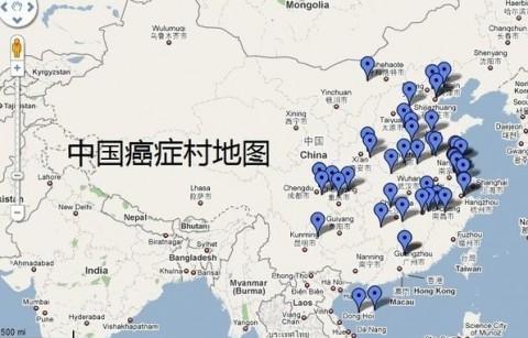 中国がん村場所