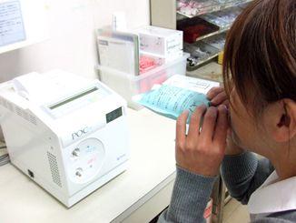 ピロリ菌呼気検査
