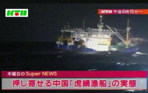 中国、虎網漁で乱獲。東シナ海を食い尽くす。