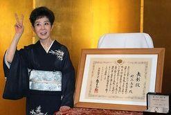 国民栄誉賞、賞状と記念品