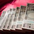 宝くじ7億円札束