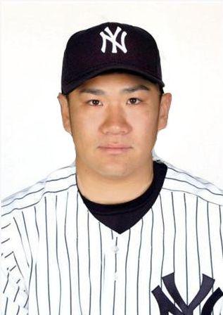 田中将大ヤンキースユニフォーム