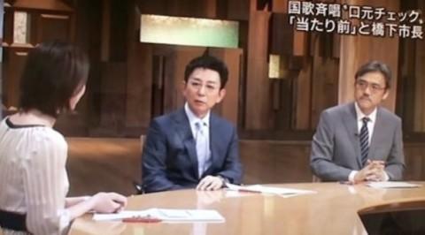 報道ステーション1