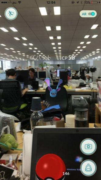ポケモンGO画面