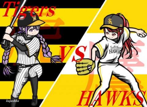 日本シリーズ2014阪神vsソフトバンク