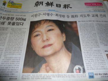 朝鮮日報は何故起訴しない?