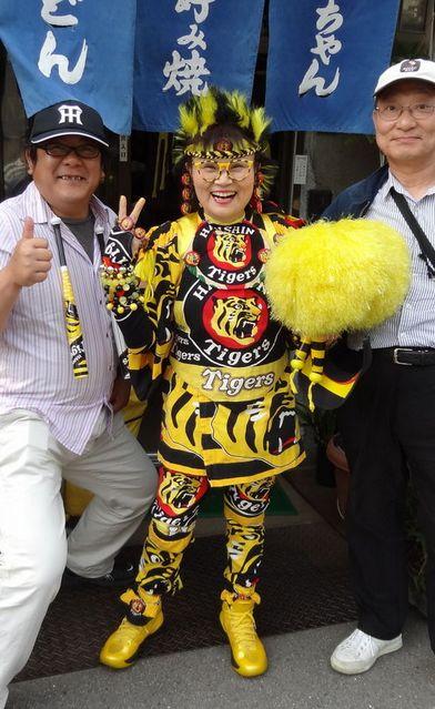 阪神ファン大阪のオバちゃん