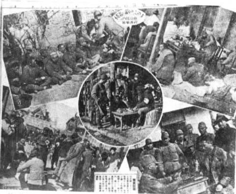 南京陥落の時の南京市民の様子2