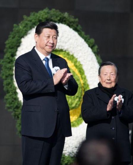南京大虐殺追悼式典