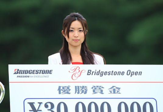 優勝賞金3000万円