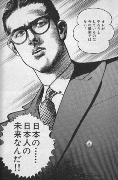 大阪都構想は賛成?反対?5月17日は投票に行こう!