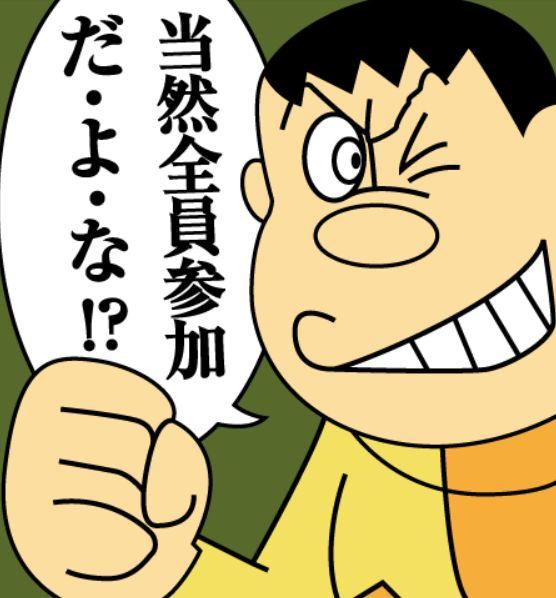 日本大転換!安保法案の強行採決について。