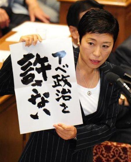 安保法案、強行採決に抗議3