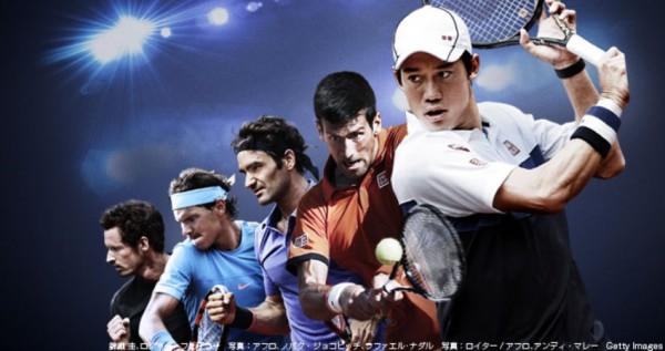全米オープンテニス2015wowow画像