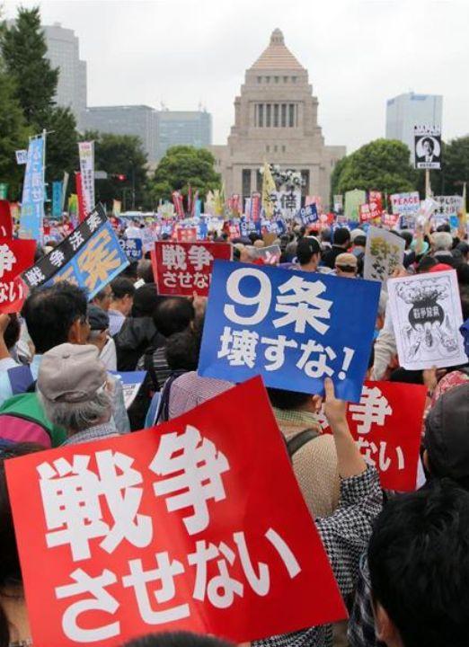集団的自衛権反対デモ