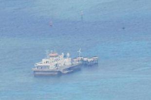 ミスチーフ環礁