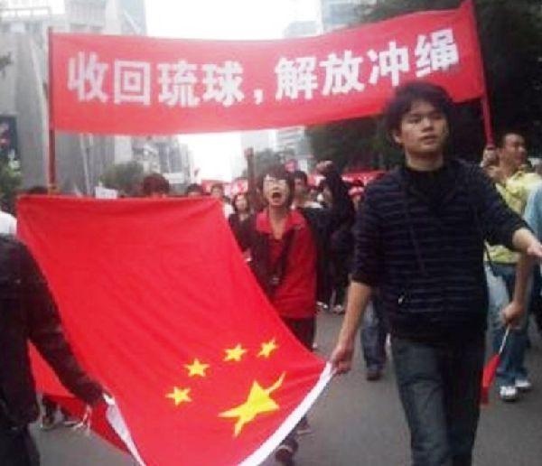 中国が沖縄の領有権主張2