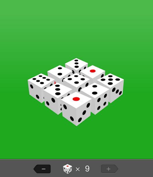 サイコロ9個ギャンブル