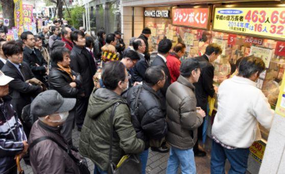 年末ジャンボ10億円画像1