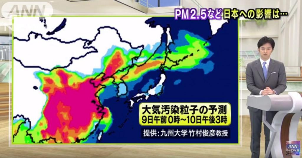 2016年、2017年の中国大気汚染はもっと酷くなる!