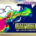 PM2.5予測12月