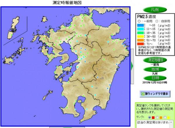 九州のPM2.5濃度2015年12月