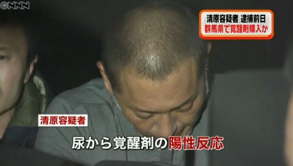 清原逮捕2