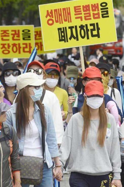 売春禁止法の規制強化反対デモ韓国
