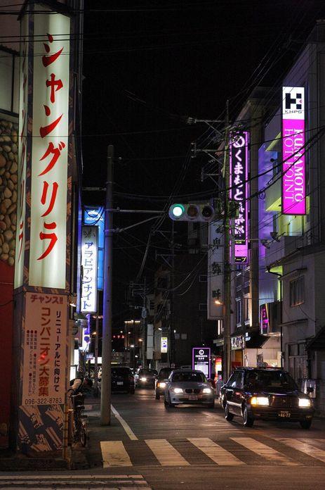 熊本の風俗街