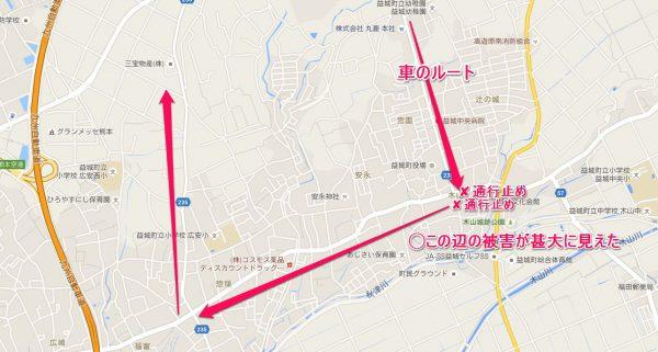 熊本地震益城町被害の様子