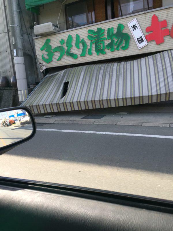 熊本地震益城被害15