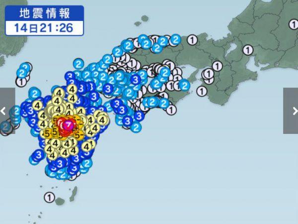 2016年熊本地震「前震」