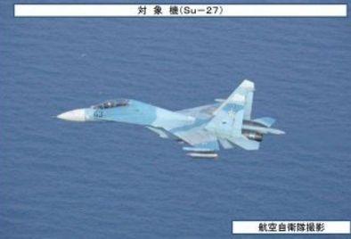 中国軍の領空侵犯