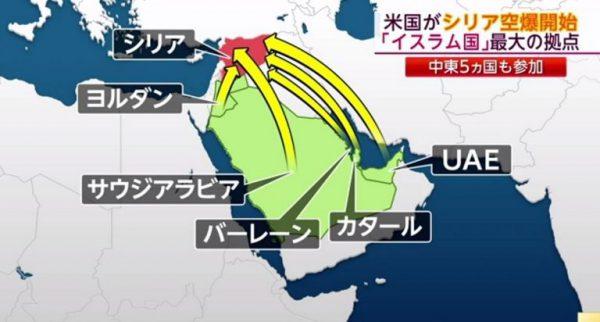 シリア騒乱8
