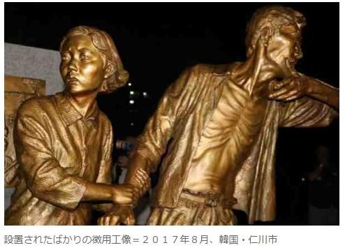 韓国最高裁で判決。元徴用工の賠償問題について。