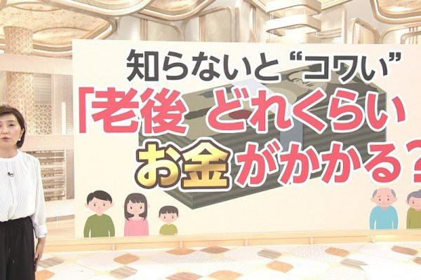 老後資金2000万円を65歳から楽しく稼ぐためには?